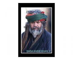 Shohar Ko Kabu Mein Karne Ka Wazifa,Trika +91-9501842200**,,